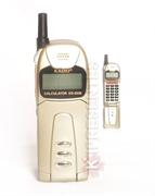Picture of Calculadora Celular Abertura